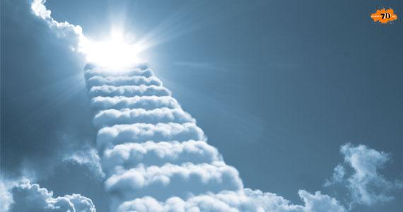 Правда ли, что 21 декабря 2012 состоится конец света?