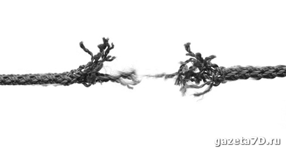 Оборванная веревка