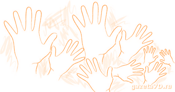Просто рука