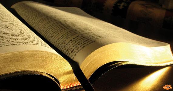 Поразительные факты о Библии