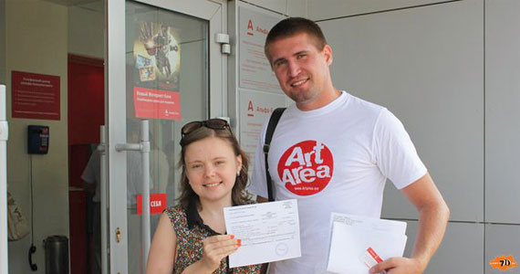 Благотворительный проект ArtArea