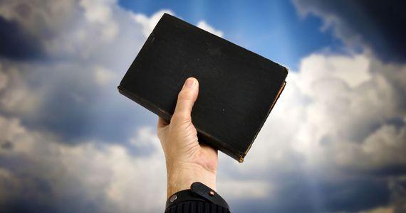 Когда будет пришествие Христа?
