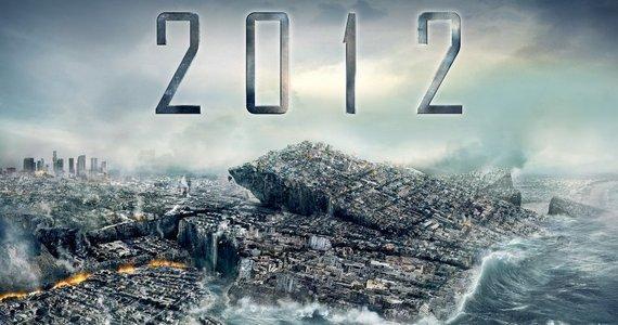 ждем 2013