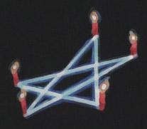 звезда мертвые урок
