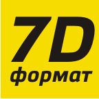 7D формат
