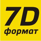 7D формат